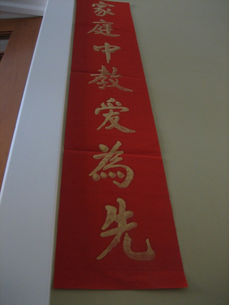 Chinese Banners - hand calligraphic in gold ink
